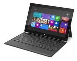 微软Surface Pro 1代回收价格