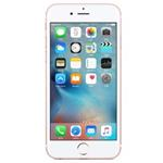 二手苹果iPhone6S手机回收价格查询及估价