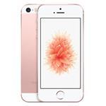 苹果 iPhone SE回收价格