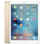 二手苹果ipadPro9.7平板电脑回收价格查询及估价