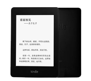 Kindle Paperwhite 1回收报价