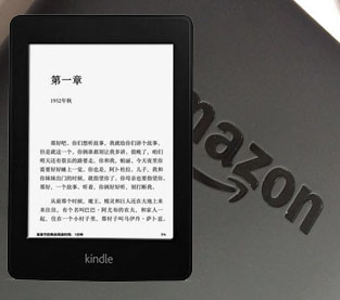 Kindle Paperwhite 2回收报价