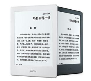 二手Kindle8入门版电子书阅读器回收价格查询及估价