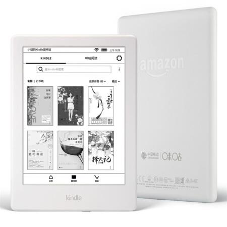 二手KindleX咪咕版电子书阅读器回收价格查询及估价